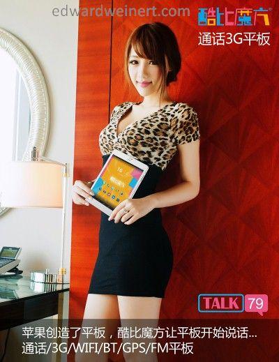 cube-talk79-1