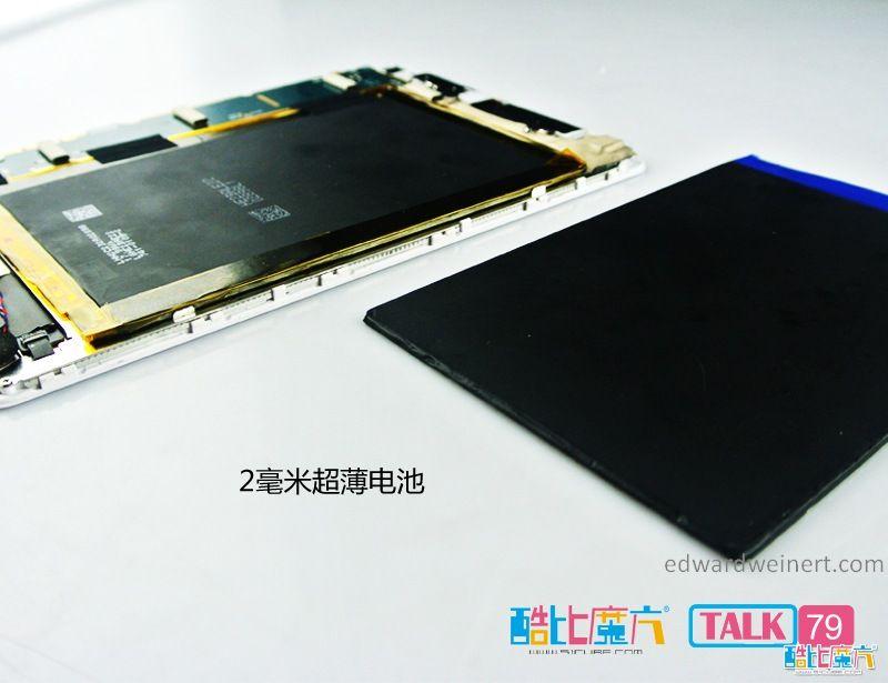 cube-talk79-5