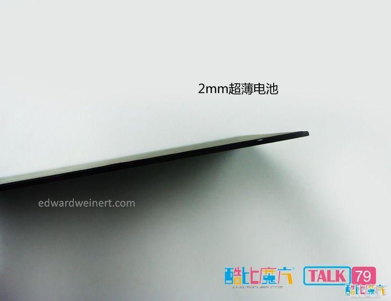 cube-talk79-6