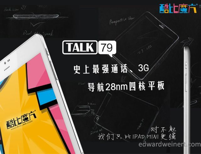 cube-talk79-u55gt-1