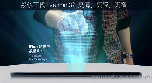 ifive-mini3-1