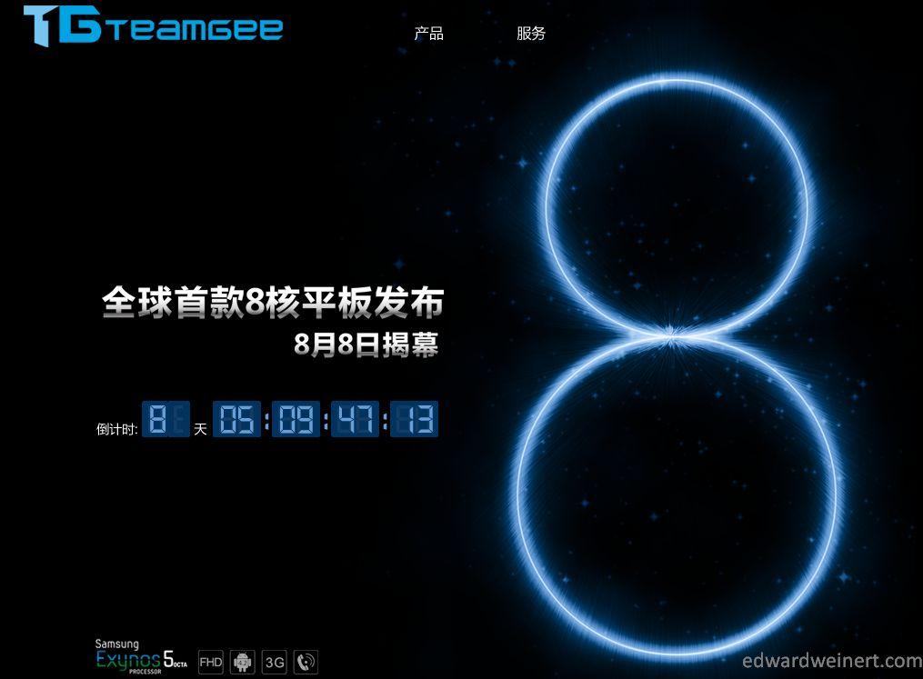 teamge-super8-6
