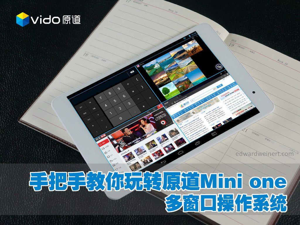 vido-mini-one-windows-1