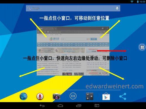 vido-mini-one-windows-4