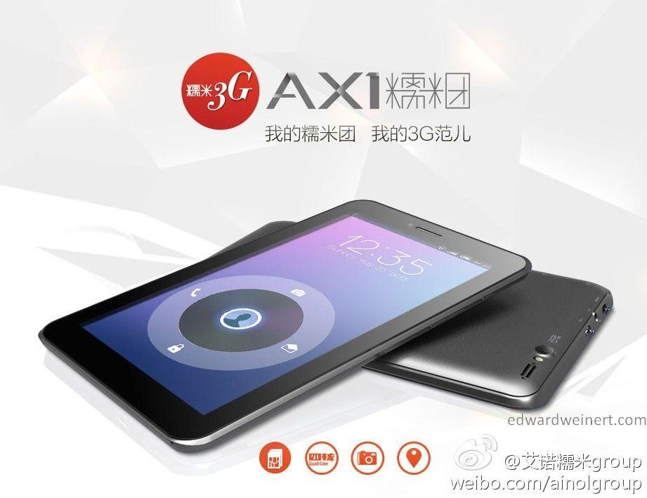 ainol-ax1-1