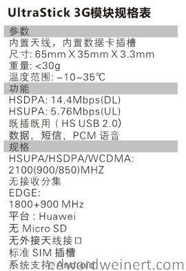 huawei-ultrastick-3g-2