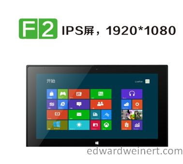 livefan-f2-2