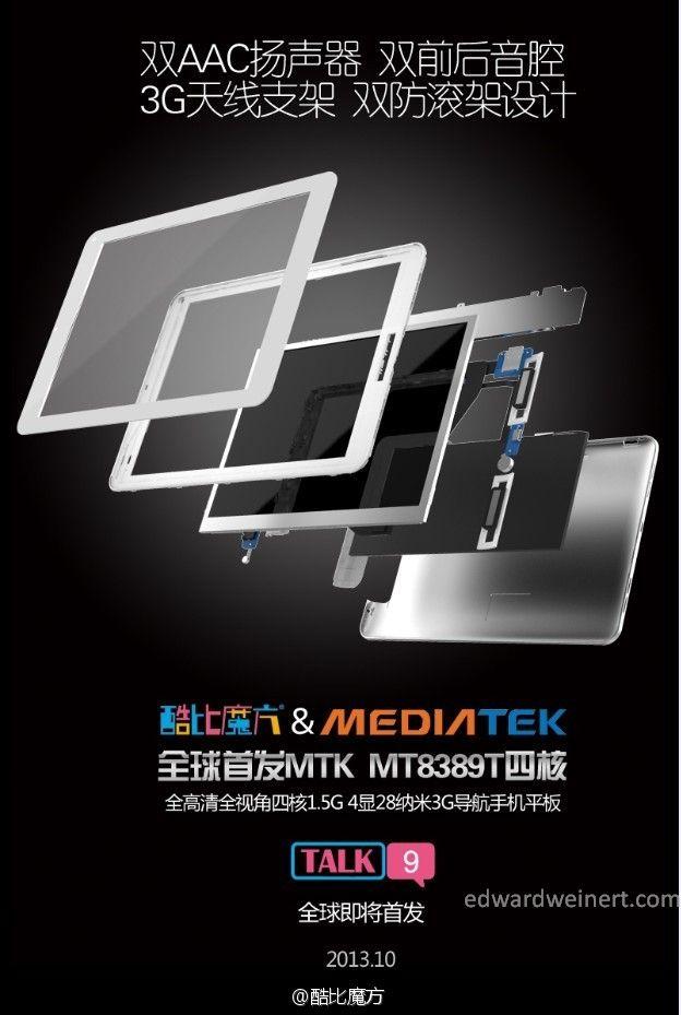 cube-talk9-2