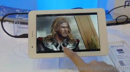 allwinner-3d-tablet