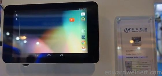 allwinner-pegatron-tablet