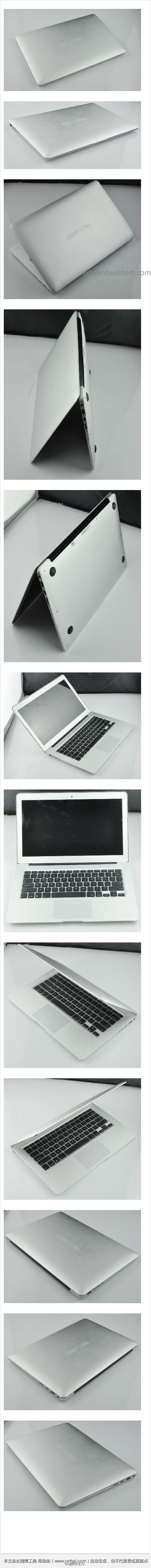 cube-netbook