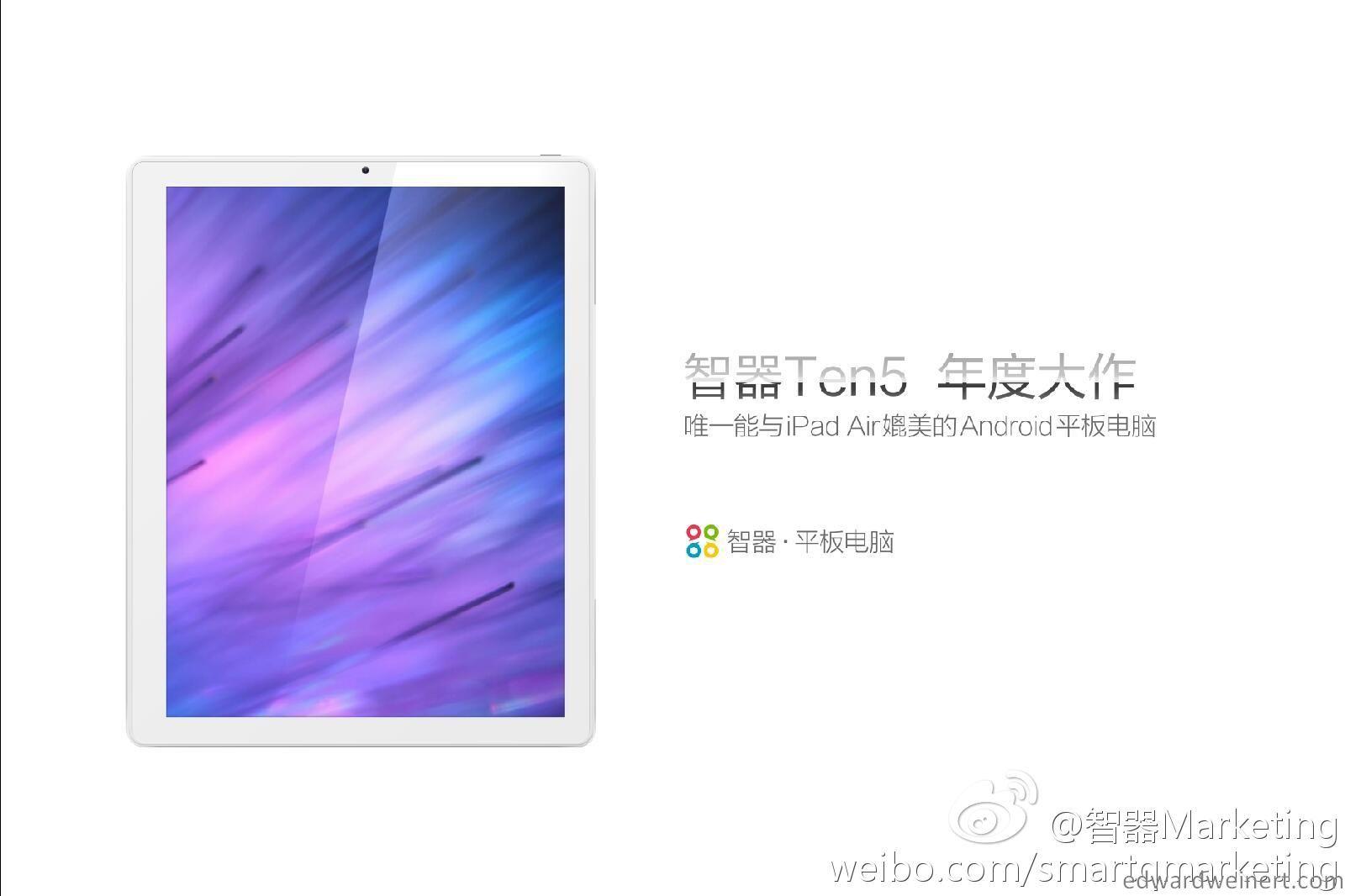 smartq-ten5-1