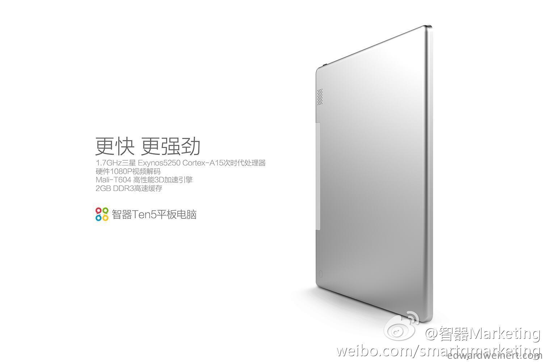 smartq-ten5-4