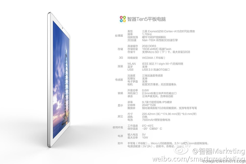 smartq-ten5-7
