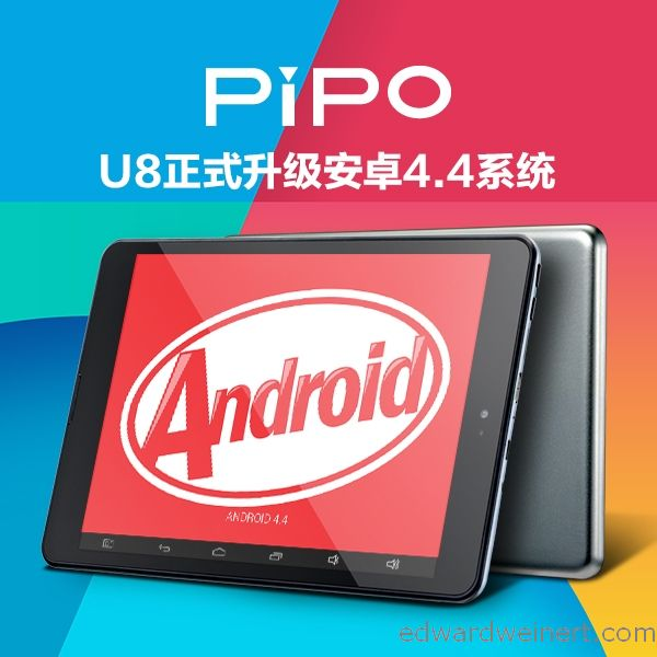 pipo u8 android 4.4-1