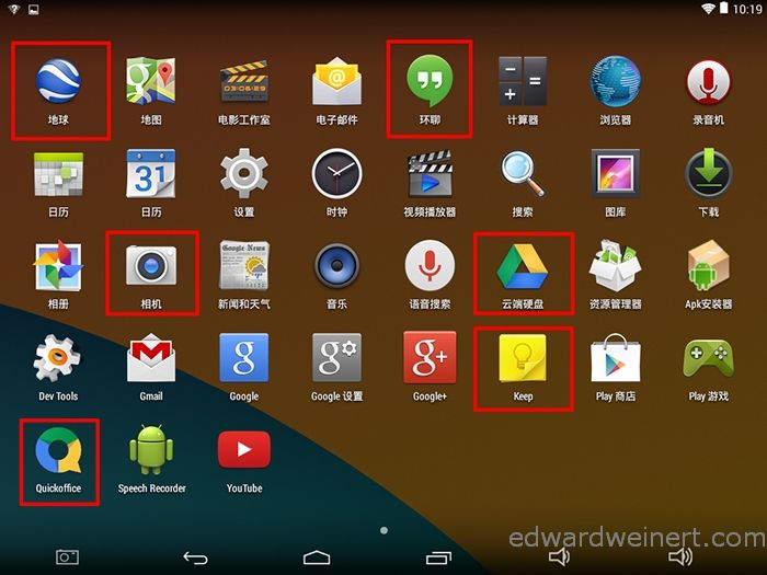 pipo u8 android 4.4-11
