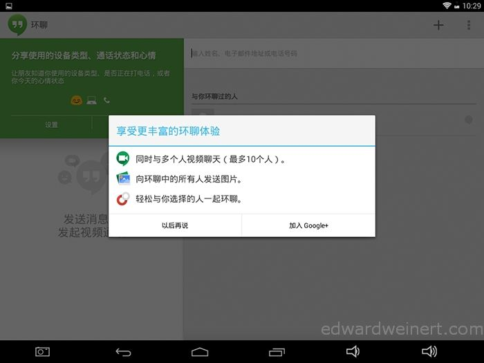 pipo u8 android 4.4-12