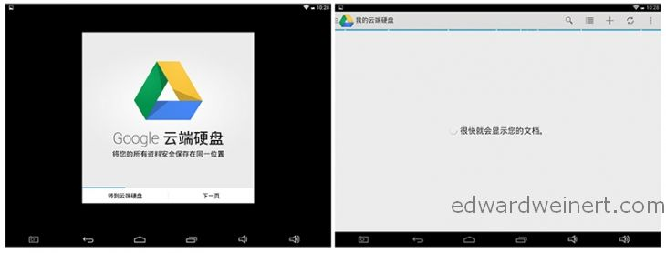 pipo u8 android 4.4-13