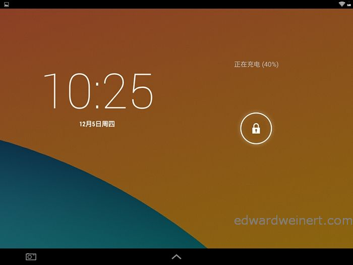pipo u8 android 4.4-2