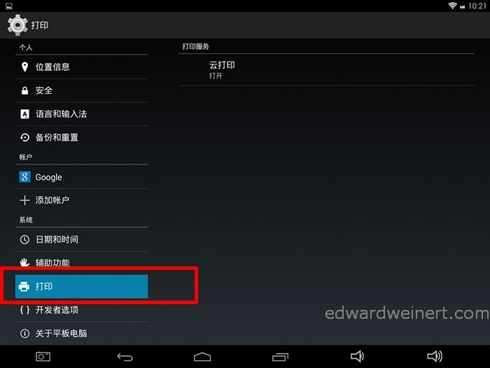pipo u8 android 4.4-9