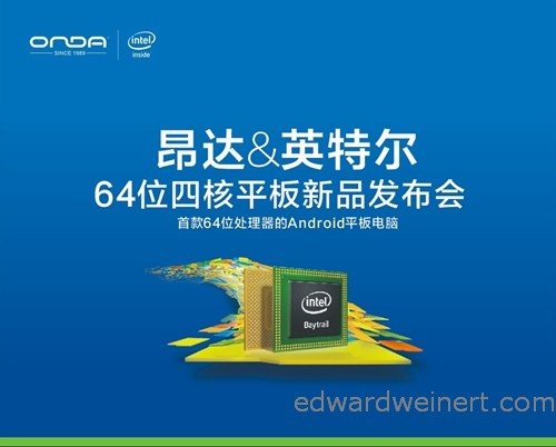 onda-intel-atom-bay-trail-64-bit-2