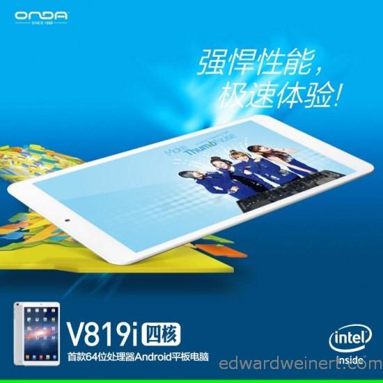 Premiera tabletów Onda V819i i Onda V975i z procesorem Intel Bay Trail-T już 3 kwietnia