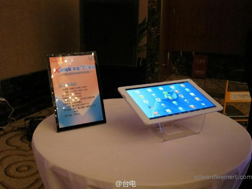 teclast-intel-p19hd