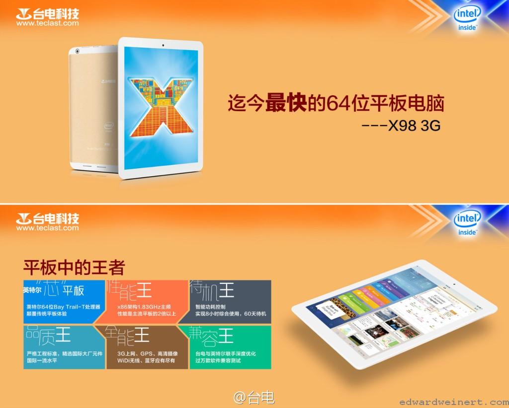 Teclast X98 3G za 210 USD rozpoczyna nową serię tabletów z procesorami Intel Atom Bay Trail-T [aktualizacja]