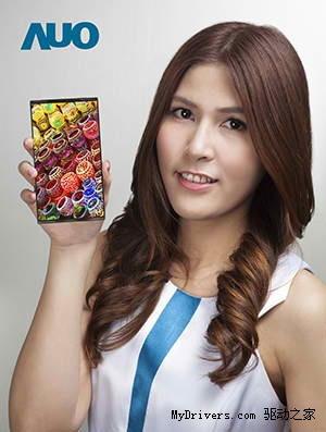 AUO zaprezentowało matrycę AMOLED dla smartfonów z rozdzielczością 2560 x 1440 pikseli