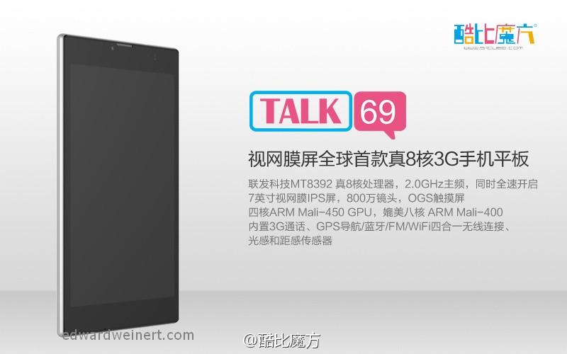 cube-talk69-1