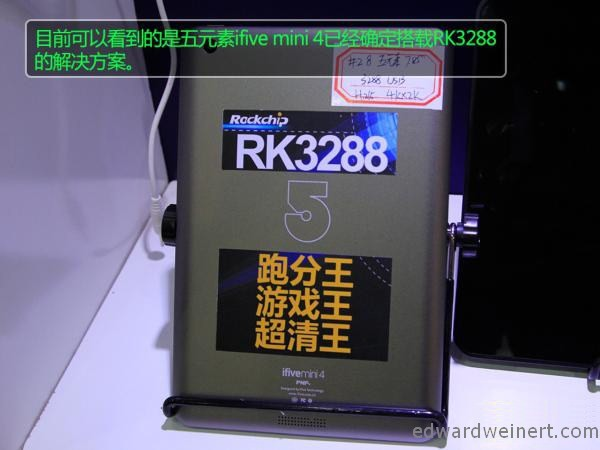 ifive-mini4-rk3288-1