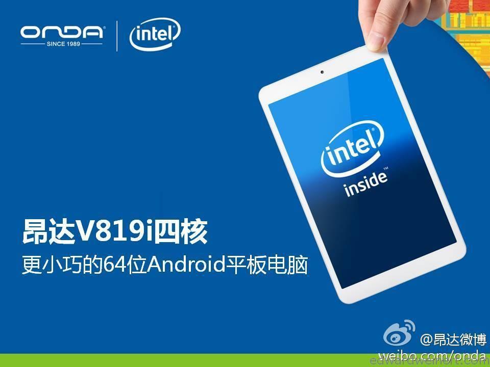 Onda V819i oraz Windows 8.1 – już wkrótce [zdjęcia]