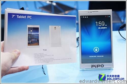 pipo-t10-1