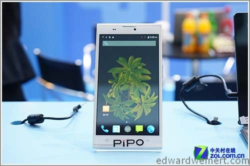 pipo-t8-2