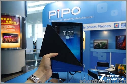 pipo-t9-cover