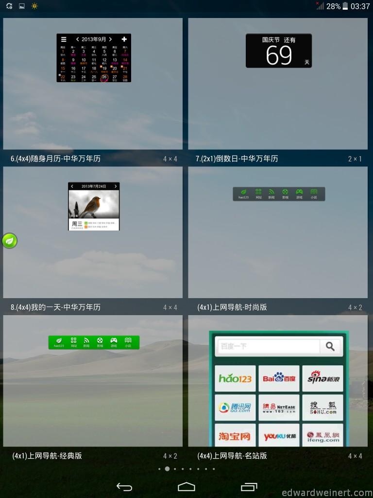 ifive-mini-3gs-system-004.jpg