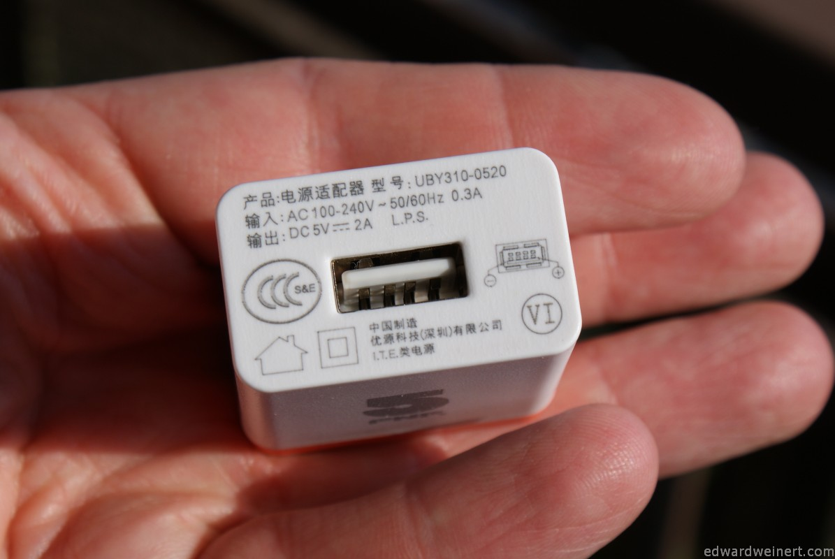ifive-mini-3gs-unboxing-020.jpg