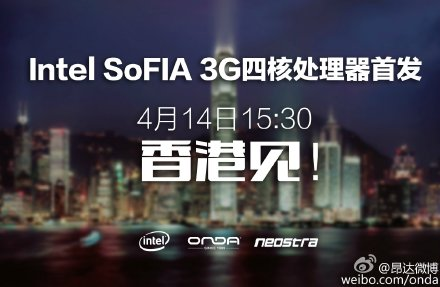 Zapowiedź smartfonu Onda V719 3Gs z procesorem Intel Atom x3 SoFIA 3G