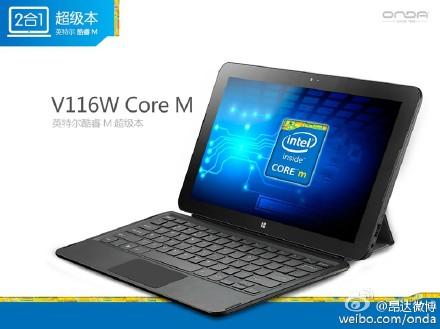 onda-v116w-core-m-1