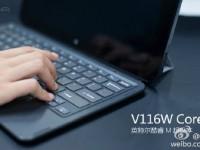 onda-v116w-core-m-2