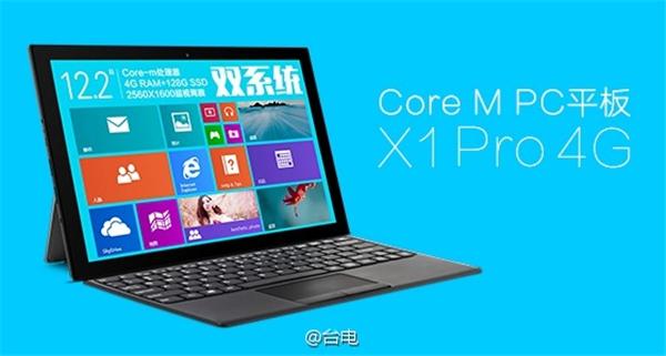 Teclast X1 Pro 4G – mocny tablet z Windows i Android, dyskiem SSD 128 GB i obsługą sieci 4G